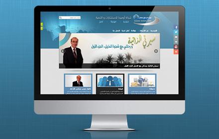OmegaPal.com