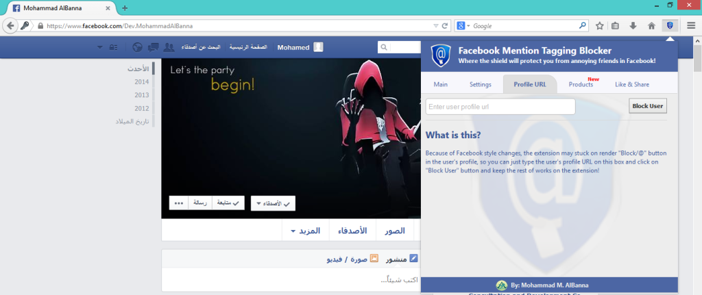Facebook Mention Tagging Blocker - FireFox